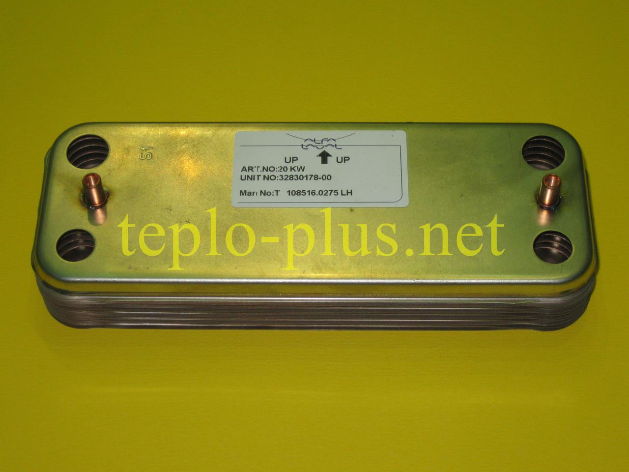 Теплообменник вторичный (10 пластин) 3003200027 Demrad Aden BKB (HKB) 120/220, Calisto HKD (BKD) 120/220