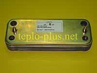 Теплообменник вторичный (10 пластин) 3003200027 Demrad Aden BKB (HKB) 120/220, Calisto HKD (BKD) 120/220, фото 1