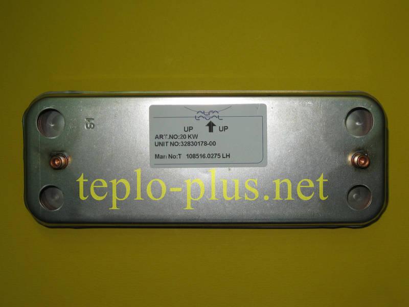 Теплообменник вторичный (10 пластин) 3003200027 Demrad Aden BKB (HKB) 120/220, Calisto HKD (BKD) 120/220, фото 2