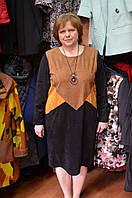 Платье черно-коричневого цвета