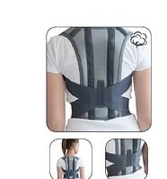 Бандаж корсет для коррекции осанки детский Алком 1030 Бежевый, Серый, Черный размер 1,2,3