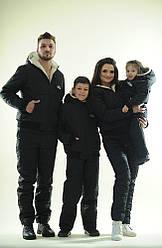 Утепленный зимний мужской лыжный костюм на синтепоне: куртка на овчине и штаны на синтепоне, коллекция семья
