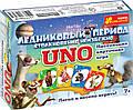 Настольная игра UNO Детская Ледниковый период