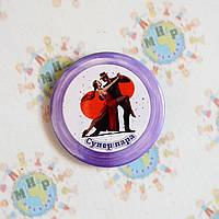 Значки для свадьбы для подарков гостям в номинации 50 мм, Суперпара