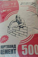 Цемент М 500 не заводская упаковка (50кг)
