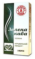 Зелёный молотый кофе с натуральными добавками
