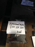 Кронштейн 8ТП.120.501