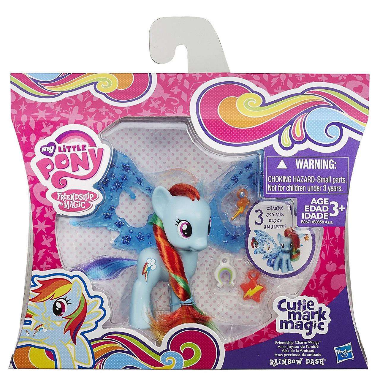 Фигурка пони Рейнбоу Деш, Крылья дружбы - Rainbow Dash, My Little Pony, Friendship Charm Wings, Hasbro