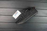 Кроссовки женские Adidas Yeezy Boost 350 / NR-ADM-1497