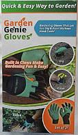 Садовые перчатки Garden Genie Gloves, перчатки для сада купить, перчатки с наконечниками, для огорода и сада