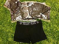 Трусы мужские трикотаж боксеры Philipp Plein Черные
