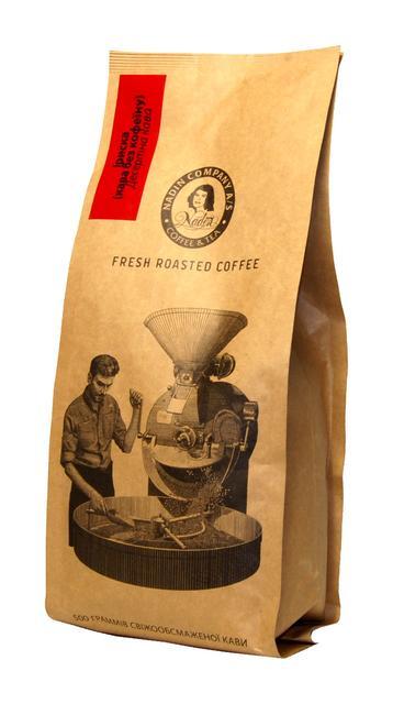 Кофе весовой в зёрнах