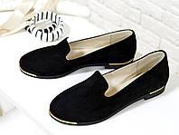 Туфли из натуральной замши черного цвета с золотыми вставками на подошве