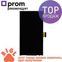 Дисплей для мобильного телефона Gigabyte GSmart Aku A1 / Экран для телефона Гигабайт Джисмарт