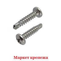 Саморез по металлу 4,8х70 со сверлом и полукруглой головкой (DIN 7504 N) оцинкованный