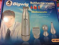 Универсальная электробритва триммер Bigwig 4in1 RF-9910