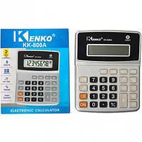 Калькулятор KENKO KK-800A 8-разрядный