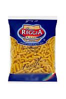 Макароны твердых сортов спираль Pasta Reggia «Fusilli», 500 г.