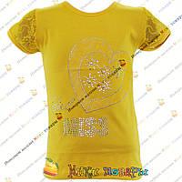 Жёлтая футболка с гипюром на рукавах от 5 до 8 лет Турция (4268-3)