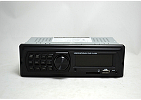 Автомагнитола Pioneer CDX GT6304