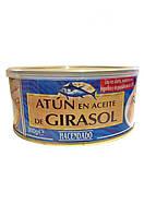 Тунец Hacendado Atun de Girasol (900 г)