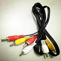 Кабель аудио-видео 3RCA-3RCA тюльпан 3м