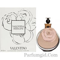 Valentino Valentina EDP 80ml (ORIGINAL)