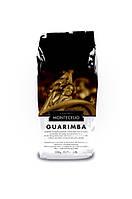Кофе в зернах Montecelio Guarimba 1 кг.