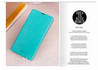 Чехол-книжка MOFI для телефона Lenovo A880 синий