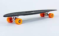 Лонгборд Penny с отверстиями 5563-3 черно-оранжевый