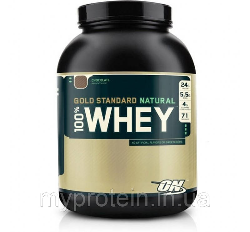 Optimum Nutrition Протеин 100% Whey Gold Standard  Natural (2,2 kg )