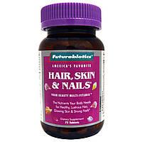 GNCВитамины для кожи, ногтей, волосHair, Skin & Nails (Futurebiotics) (75 tabs)
