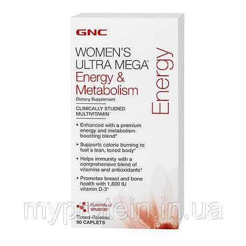 GNC Витамины и Минералы для женщин Women's Ultra Mega Energy & Metabolism (90 caplets)