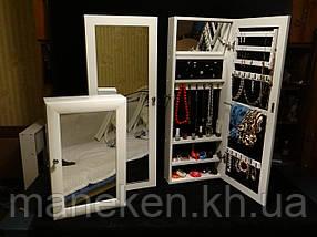 Шкафчик для бижутерии большой