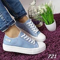 Женские кеды на шнурках материал обувной текстиль нежно-голубой