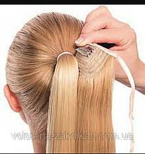Хвост накладной на ленте цвет №25 песочный блонд