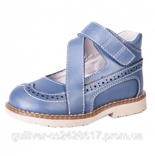 Туфли ортопедические, арт. 03-305