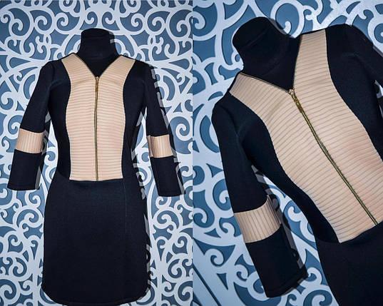 """Женское платье из """"Неопрена"""" с молнией 46 размер норма, фото 2"""