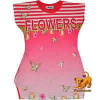 """Яркая летняя туника """"Flowers"""" , из трикотажа , для девочек (5-8 лет) 4 ед. в уп."""