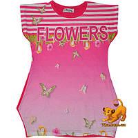 """Яркая летняя туника """"Flowers"""" , из трикотажа , для девочки (5-8 лет) 4 ед. в уп."""