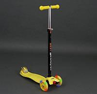 Детский трехколесный самокат Best Scooter Maxi 466-113 желтый