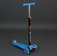 Детский трехколесный самокат Best Scooter Maxi 466-113 голубой