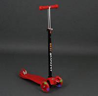 Детский трехколесный самокат Best Scooter Maxi 466-113 красный
