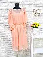 Платье персикового цвета из шифона и трикотажного сарафана подкладки