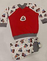 Трикотажная пижама с манжетами . Рост 92-104. На 2-3 года