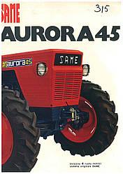 Запчасти для Aurora 45 SAME