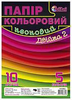 Бумага цветная МИЦАР неон двусторонняя 10л. 5цв.