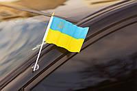 """Флажок Украины автомобильный на присоске - """"Флаг Украины"""""""