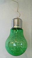 Светильник подвесной галогеновый