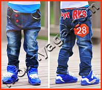 Детские джинсы для мальчиков - супер стильные
